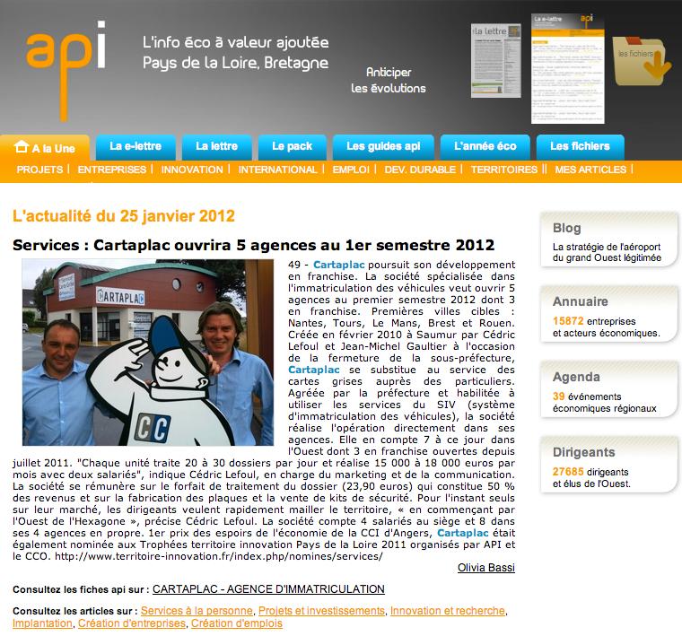 Article API
